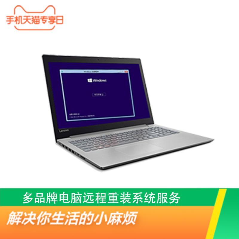 苹果电脑系统安装盘