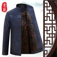 冬季唐装棉袄男中老年加绒加厚外套中式国风爸爸棉衣老人爷爷棉服