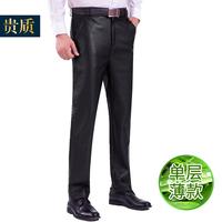 夏季薄款皮裤男士宽松直筒pu皮裤单层摩托车皮裤男防水防油中老年