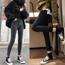 长裤 秋冬加绒孕妇打底裤 外穿冬装 子冬季 孕妇裤 黑灰色孕妇牛仔裤