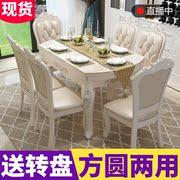 欧式餐桌大理石餐桌椅组合简约现代小户型实木可伸缩折叠圆桌家具
