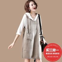 素木2018新款连帽t恤针织连衣裙韩版大码两件套时髦套装裙E3027