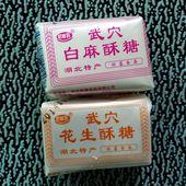 白芝麻酥糖500g 传统手工糕点 包邮 黑芝麻 正宗湖北特产武穴酥糖