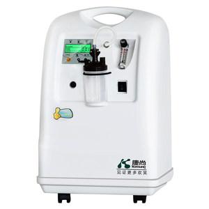康尚KSOC-3家用制氧机老人用吸氧机医用级小型家庭式便携式