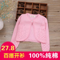 Girls shawl long-sleeved jacket summer wild cotton baby air conditioning suit baby hollow knit cardigan thin section
