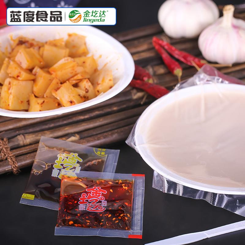 【鸿运礼盒装】金圪达 山西特产小吃荞面碗团粗粮即食碗托165g*8