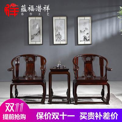 赞比亚血檀皇宫圈椅三件套实木客厅组合家具小叶紫檀红木皇宫椅子