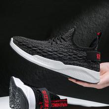 休閑鞋 跑步鞋 夏秋季透氣2019新款 潮鞋 百搭飛織龍鱗運動鞋 頤娉男鞋