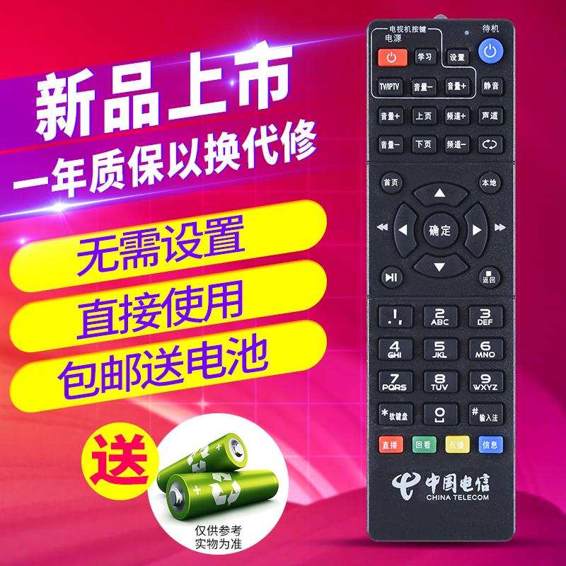 Внутриигровые ресурсы China Game Center Артикул 579477271847