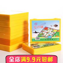 学生游戏棋飞行棋跳棋斗兽棋国际象棋创意儿童互动棋类益智礼物