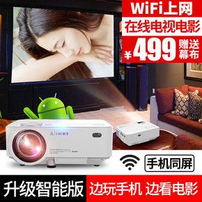 光米M1家用投影仪手机高清智能无线wifi办公微型便携式家庭投影机