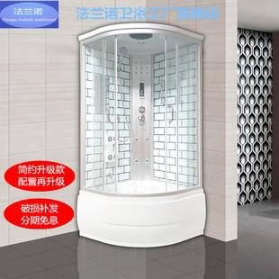 法兰诺整体淋浴房沐浴房浴室桑拿蒸汽淋浴房多个颜色洗澡卫浴现货