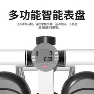 高档运动家用锻炼便携式小型中老年人时尚健身器材方便男踏步机家