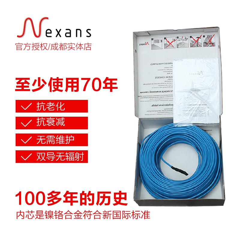 耐克森电地暖 家用全套设备发热电缆自装发热线系统成都上门安装