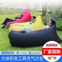 抖音户外懒人灌风充气沙发躺椅子空气袋便携式家用网红单人气垫床