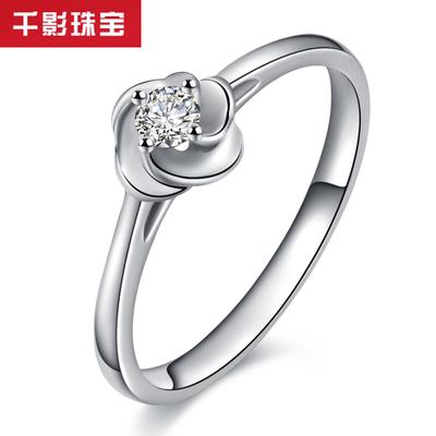 千影珠宝钻石戒指女款秀气小巧18K白金戒子au750钻戒送情人节礼物