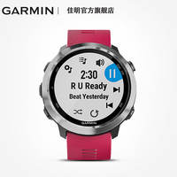 Garmin Garmin Forerunner 645 multi-function sports music payment running swimming cycling watch