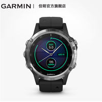 Garmin Garmin fenix5+ Plus photoelectric heart rate music payment GPS outdoor function sports watch