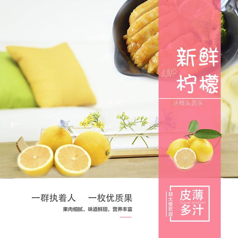 新鲜海南柠檬