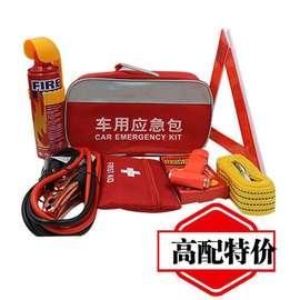 打火线救生立式工具箱车载救援包急救应急救生锤紧急随车车内汽车图片