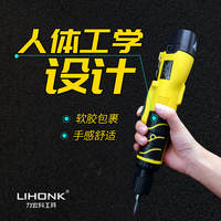 Lihongke 12V rechargeable electric screwdriver mini small electric screwdriver batch electric screwdriver lithium battery electric batch