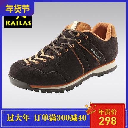 Kailas凯乐石户外登山鞋反毛皮防泼水增高情侣徒步休闲鞋KS510356