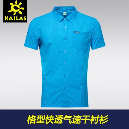 Kailas凯乐石户外格型快干短袖速干衬衣透气格子衬衫男款KG610118