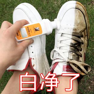 刷小白鞋神器一擦白喷雾免洗网面清洁剂擦小白鞋增白剂去黄超级白