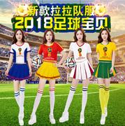 新款足球宝贝服装2018世界杯球衣啦啦队女套装成人网球服表演服装