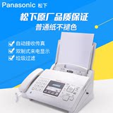 Panasonic KX-FP7009CN ordinary paper fax machine A4 paper Chinese shows fax machine copy phone all-in-one machine