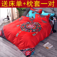 Cotton thickening sanding quilt single piece big red wedding double 200x230 cotton quilt cover 180x220x240