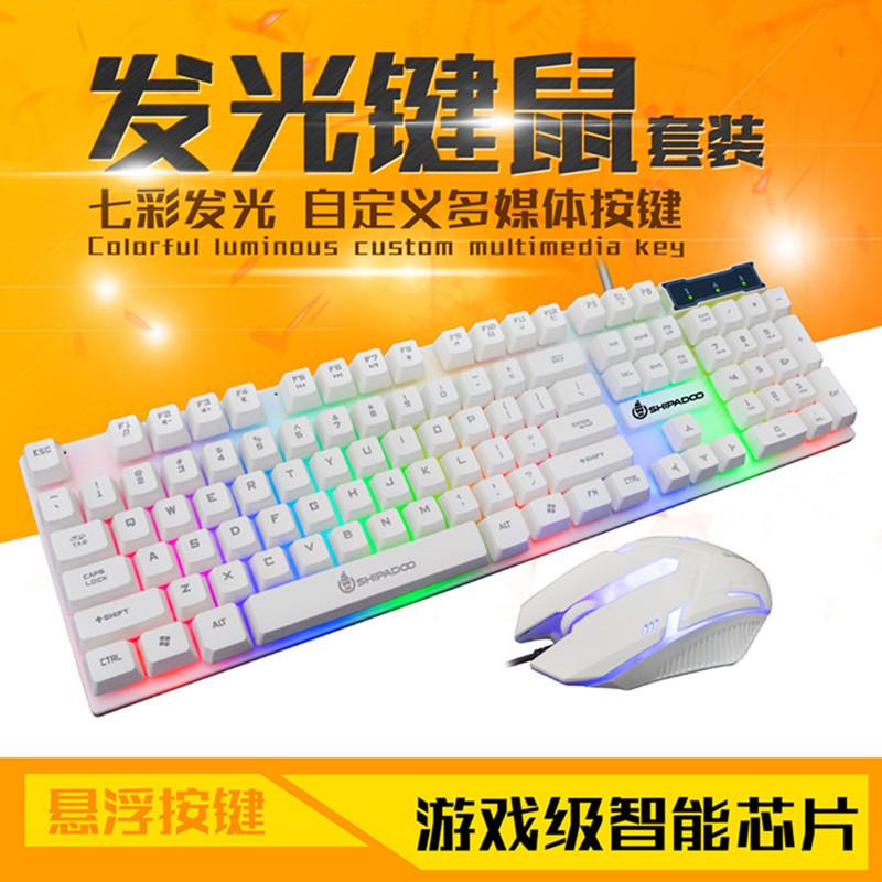 Компьютеры / Комплектующие Артикул 596350088171