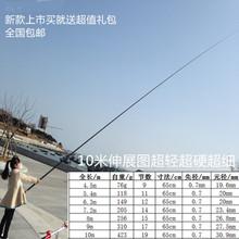 日本进口高碳素 超轻超硬28调短节溪流杆10米钓鱼竿鲤鱼手竿渔具