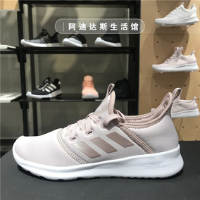 阿迪达斯2018秋季新款NEO女鞋低帮轻便透气缓震运动休闲鞋DB1769
