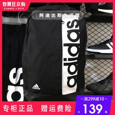 阿迪达斯双肩包2019新款运动包背包男包女包学生书包电脑包S99967