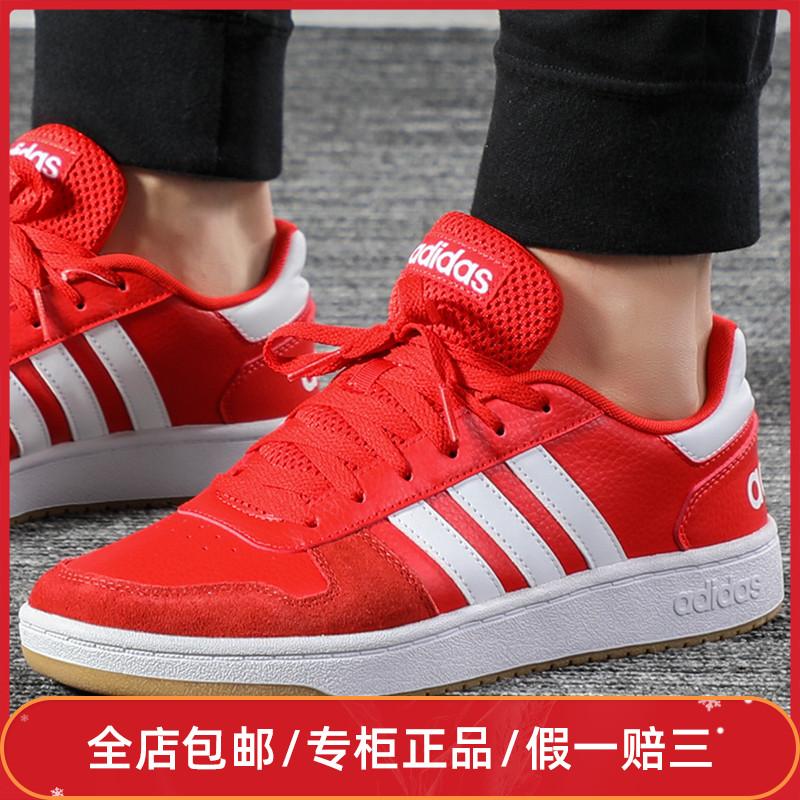 阿迪达斯男鞋低帮板鞋2019秋季新款红色运动鞋子耐磨休闲鞋EE7798