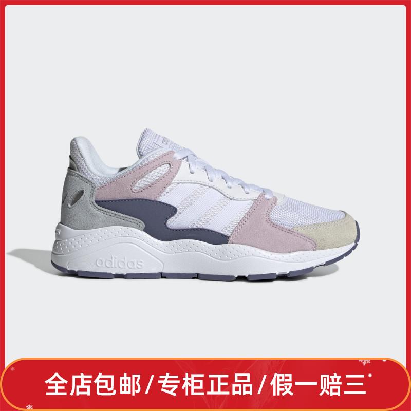 阿迪达斯Neo女鞋秋季新款 CRAZYCHAOS复古老爹鞋休闲鞋板鞋EF1049