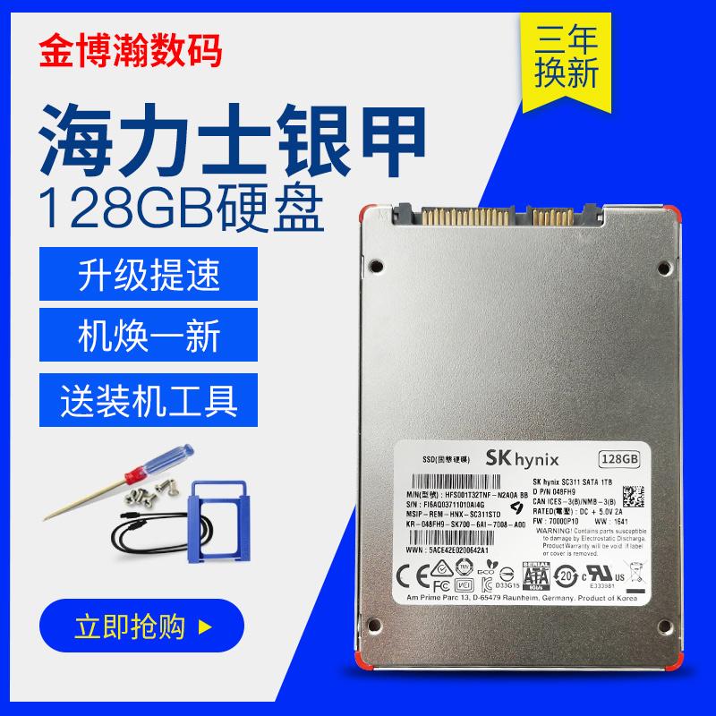 Жесткие диски / HDD Артикул 579393611582