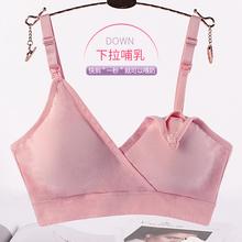 超大码孕妇哺乳内衣女文胸喂奶期大罩杯胸罩加肥加大特大号200斤图片