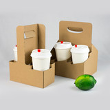 2/4/6 cup leather color corrugated cup holder disposable coffee milk tea takeaway packaging cup holder 350/700ml