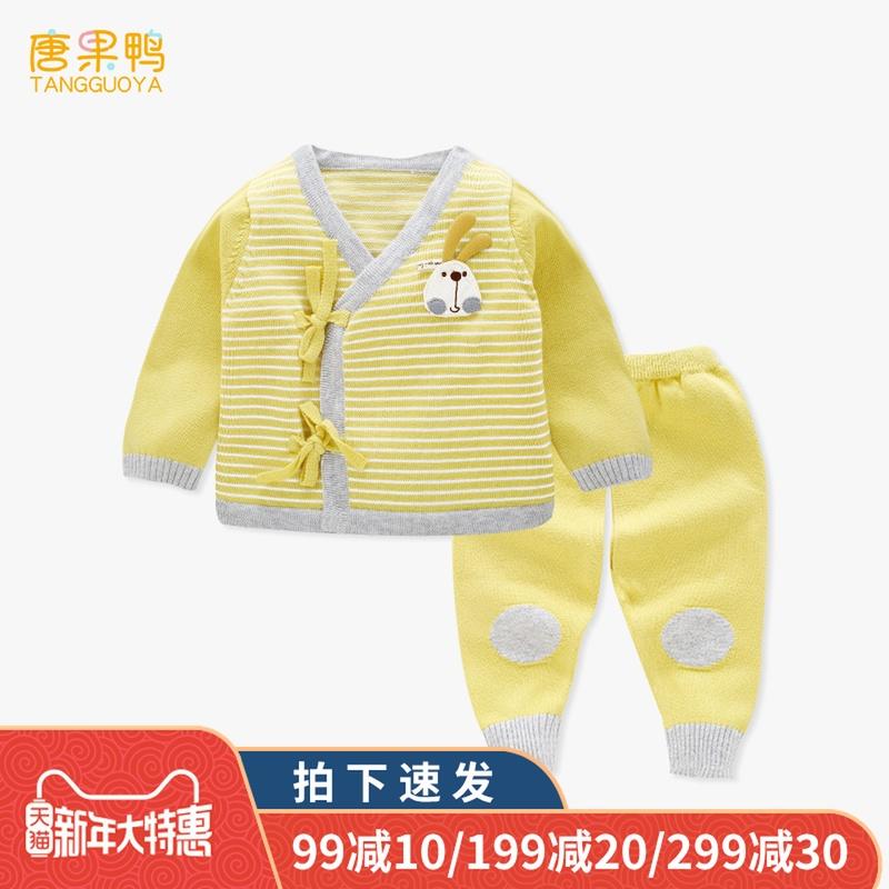 婴儿毛衣套装针织衫0-3-6个月新生儿线衣套装满月初生宝宝棉纱衣