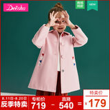 Desha flagship store anti-season clearance girls woolen coat 2019 winter thickening children's long section woolen coat