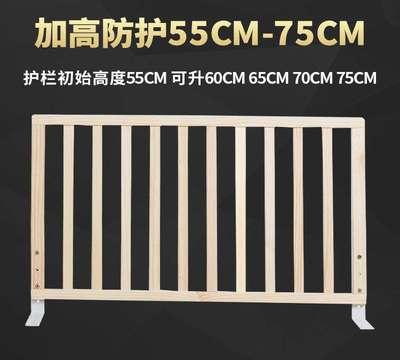 防摔透气网小床围档婴儿床围栏儿童床防护栏加高木床公主垂直床边