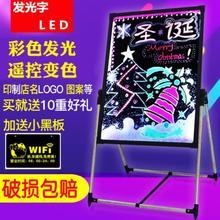 广告牌展示架户外展示牌水果店写字超市牌子商场立式海报落地式展