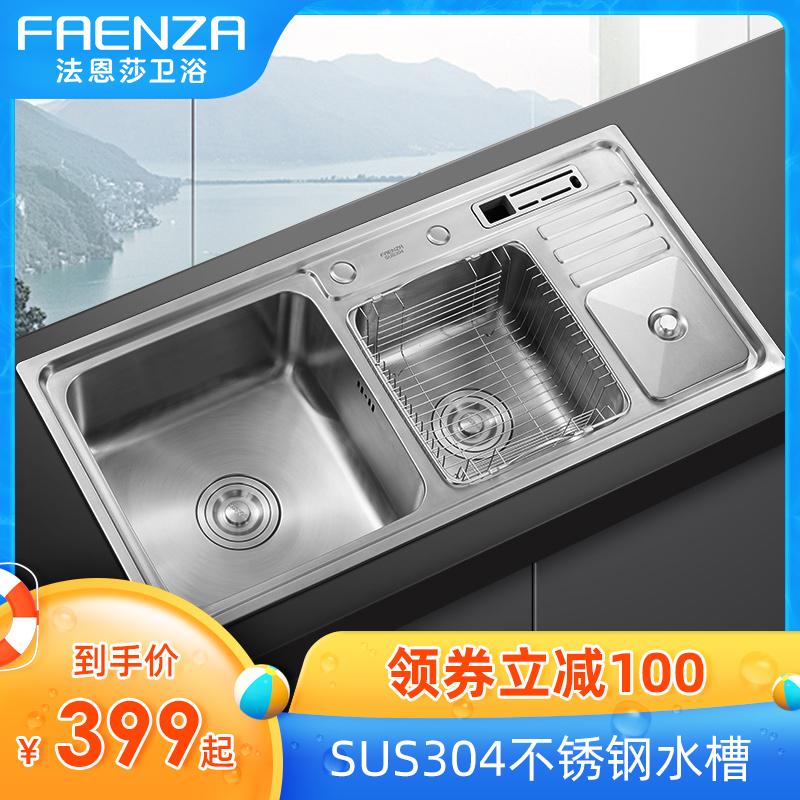 法恩莎厨房水槽双槽套餐304不锈钢洗菜盆加厚洗碗池手工水池菜盆
