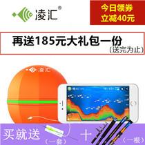 乐琦探鱼器手机中文无线声纳可视高清钓鱼摄像头找鱼器垂钓装备