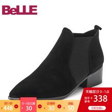 清仓特卖-百丽商场冬羊绒皮/橡筋切尔西靴女短靴S3K1DDD7O图片