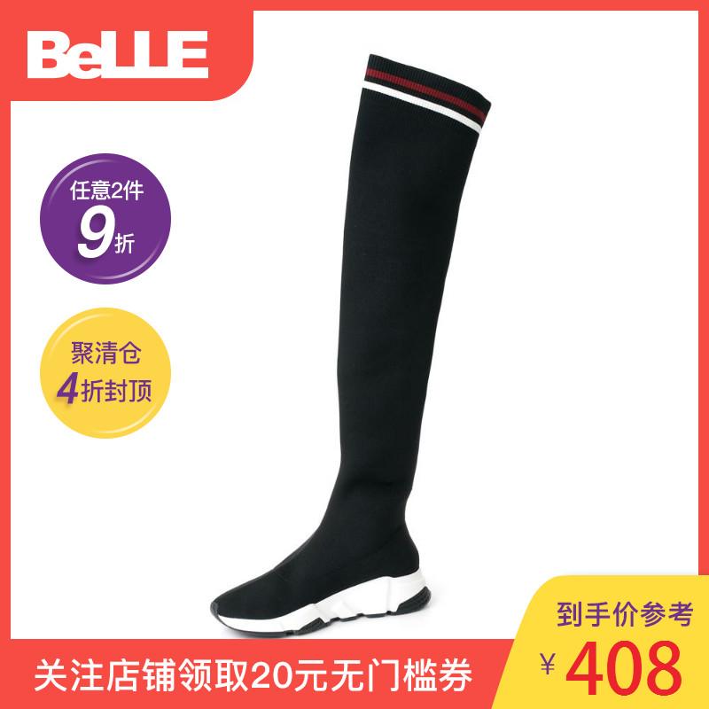 清仓特卖-百丽冬季商场款针织帮面厚底松糕女长靴BYW80DC7