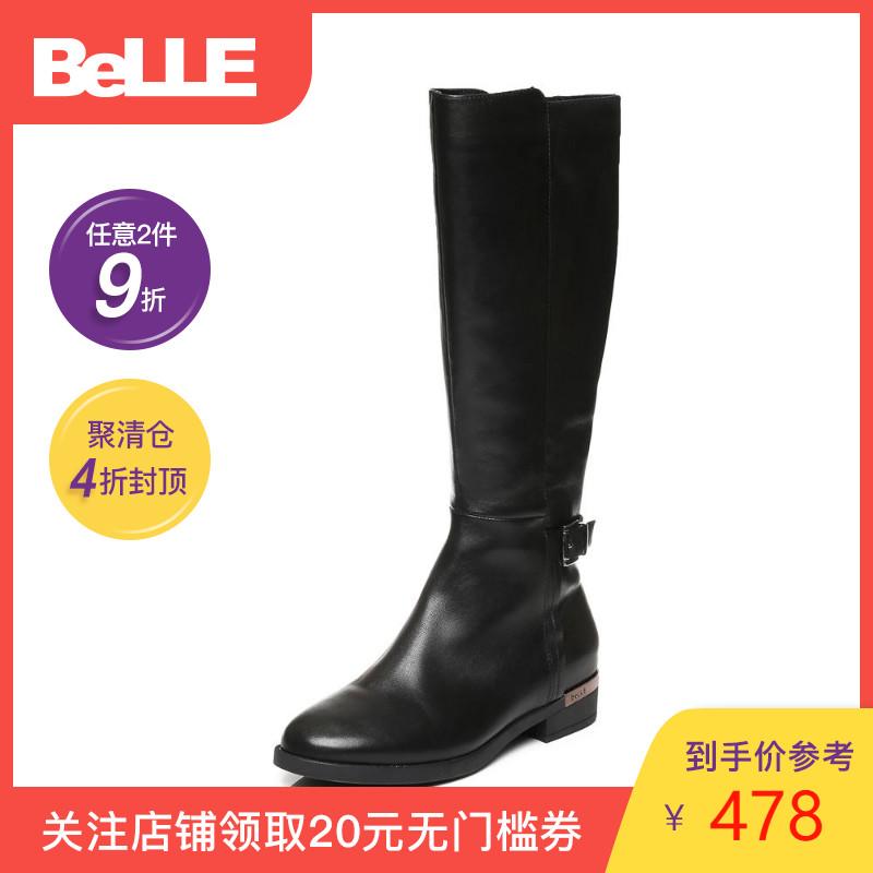 清仓特卖-百丽商场油皮牛皮女高筒方跟长靴3C3H7DG6