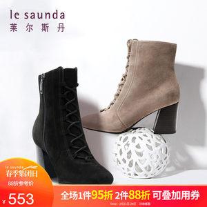 享清仓特卖 莱尔斯丹专柜款系带高跟圆头中筒短靴 8T70403